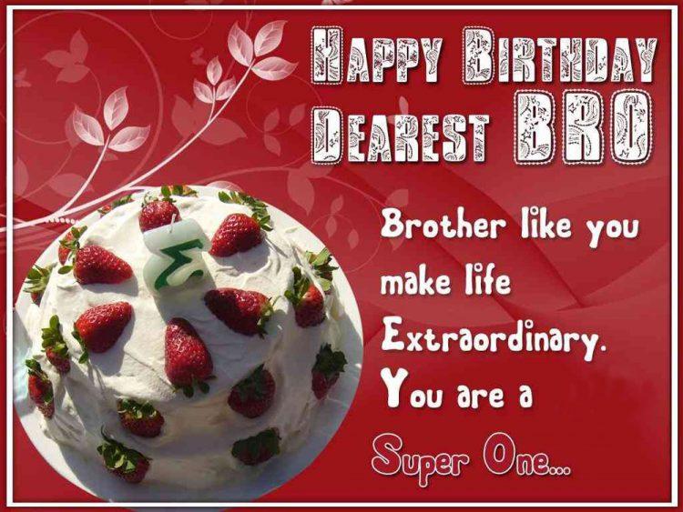 happy-birthday-dearest-brother
