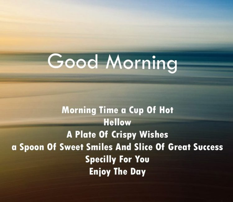 Goodmorning Quotes Unique Inspirational Good Morning Quotes With Images