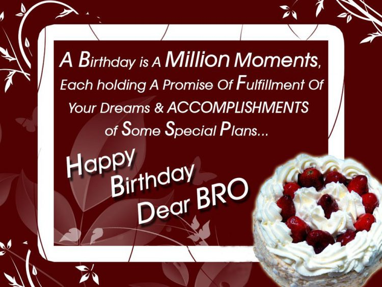 happy-birthday-quote-for-brother