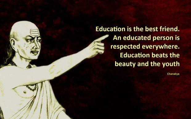 motivational education quotes chanakya